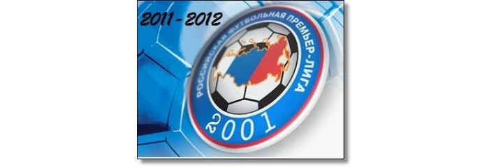 Russian Premier League 2011 - 2012
