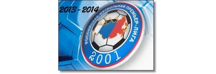 Russian Premier League 2013 - 2014